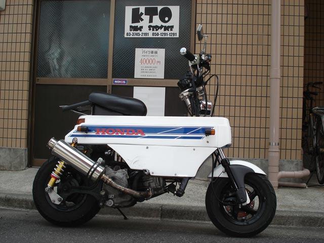 mk250-002.jpg